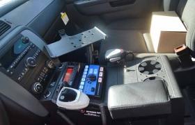 Control Console